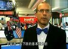 <铁汇视点> - CCTV证券资讯频道 2013.07.04