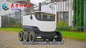 京东无人配送车都已在路上,百度+苏宁2020年才能实现量产?