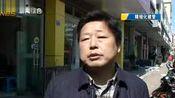 3.15南京节能环保协会联合浦口环保局:餐饮油烟环保宣传活动