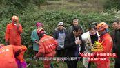 """重庆市""""山城雪豹""""抢险救援分队忠县洞穴探测"""