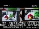 果粉必看小米2、苹果iPhone4s、三星galaxy s3视频对比 高清中文评测