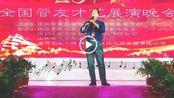 全国优秀选手李诺升电吹管模仿大提琴声音演奏一首驼铃望光顾