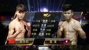 武林风中国选手金鹰对战柬埔寨托·马卡拉轻松获胜