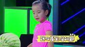 《了不起的孩子2》刘宇婕高空击板挑战不可能