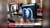哈尔滨医大一院影像远程问诊平台上线