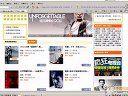 用腾讯QQ微博账号登陆中国购票通网站购票