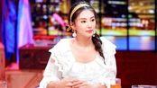 """张雨绮录制《乘风破浪的姐姐》,坦言""""自信越来越没有了"""""""