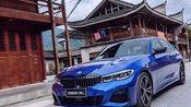 想买全新一代宝马3系的注意了!六款配置车型哪款性价比最高?