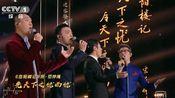 【经典永流传】康撒朱尼CCTVBoys出道 首唱 岳阳楼记 真的好听!