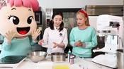 阿里厨房的阿里姐姐一起制作蛋白糖饼吧 手工制作 DIY-基尼