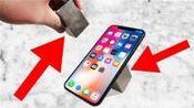 世界最强磁铁, 手机、苹果都能被它吸碎, 使手根本打不开