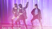 【创造营2020】SNH48 陈倩楠 马玉灵 李佳恩 《Say My Name》20200223 嘉兴路minilive