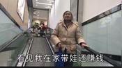 外地儿媳妇在家全职宝妈,如何让上海婆婆认可我?一路艰辛见阳光