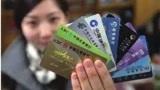 """如果没钱的银行卡,不存钱不销户,""""多年以后""""会不会欠银行钱?"""