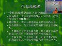 电子商务安全与保密19-自学考试-电子科大-Daboshi.com