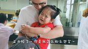 女儿两岁半体检抽血哭了,妈妈看到表情却好想笑