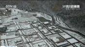 [朝闻天下]吉林敦化 老白山雪村出现降雪