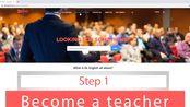坤哥英语教师注册指南 如何在坤哥英语国际站注册成为教师?坤哥李垚坤一步步带你走!DL English Tutor Registration
