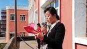 鹤岗市逸夫小学--向国旗致敬(迎国庆升旗仪式)