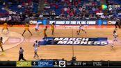 【回放】亚利桑那州立大学vs纽约州立大学布法罗分校上半场