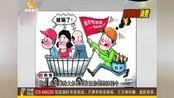 广西桂林市旅游局介入调查:导游强制游客消费——一小时2万块
