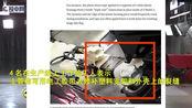特斯拉偷工减料,员工被曝用电工胶带修理配件