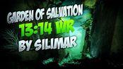 救赎花园速通新世界记录13分14秒 by Silimar