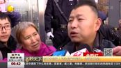 吉林省高级人民法院重审判决:金哲红无罪!