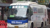 【POV】梧州公交 高铁快线(河西线)(梧州南站-怡景酒店)