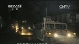 [视频]智利北部发生8.3级地震:已致6人遇难 沿海90万居民疏散