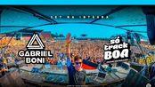 Gabriel Boni  Live @ Só Track Boa Festival  Estádio do Canindé, SP.