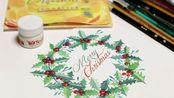 【水彩手绘】大八测评-大师级水彩颜料试色送好礼-不爱打底稿系列31-圣诞快乐!圣诞红果树花卉环-赠送三原色水彩颜料