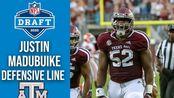 NCAAF参加2020年NFL选秀球员介绍系列(2)----Justin Madubuike(防守截锋 德克萨斯农工大学)