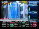 视频: 美前财长称财政整顿难以独撑经济增长 最新闻 121012
