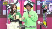 「小明星大跟班」2020.03.16外国人眼里的台湾珍奇美食!