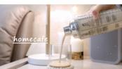 100种自制神仙饮料 | #14 冰摇咖啡酸奶 | 治愈系 | 减压系列早安