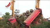 南宁:大货车与面包车相撞致8死1伤