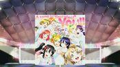 【LoveLive! SIF】μ's八单 A sing for You! You? You!! EXPERT谱面