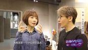 鲁豫采访刘谦,首次呈现刘谦的神秘道具制作间