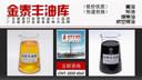 ▎恩平 ▎柴油价格 ▎国标柴油批发商