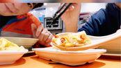 【VLOG03】今日份广式早餐/红荔村肠粉/酱料我最爱
