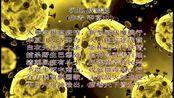 李富山泪写《汉地.战瘟疫》!加油武汉!加油中国!