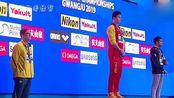 要禁赛?美国要求国际泳联更改报告,并起诉孙杨至WADA