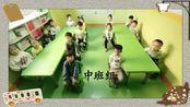献给妈妈感恩母亲 黑龙江双鸭山 金摇篮幼儿园