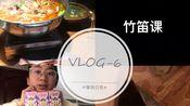 【拿铁_Caroline | VLOG-6 | 流水账两天 | 拆Molly X 胡桃夹子盲盒】