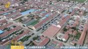 烟台莱州:芮培璐婚礼上来了七名彝族孩子