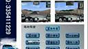 2013学车视频教程2013倒库尺寸驾驶证模拟考试c1