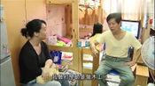 香港人的凄凉生活:你是高学历或做事勤快,买房一样困难!