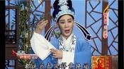 越剧《断指记》选段 钱惠丽演唱