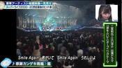 【生田斗真】部分提到toma的节目 190809【高清伴舞岚】「Music s